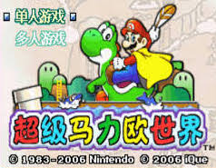 iQue Super Mario World - Super Mario Advance 2