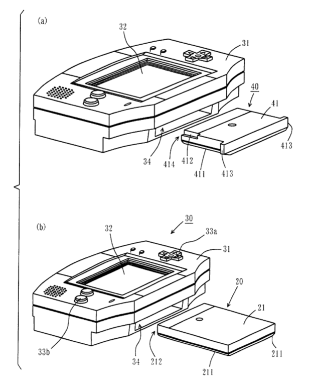 Game Boy Advance patent / патент